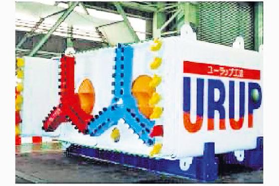 'Urup-tunnelboor verdient een serieuze proef'