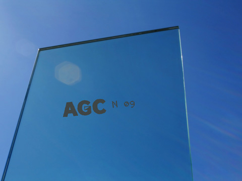 AGC Flat Glass in Tiel gaat sluiten
