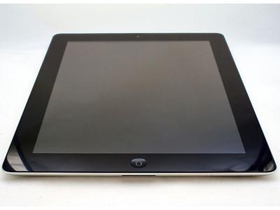 Londen bespaart op verlichting door gebruik van iPad
