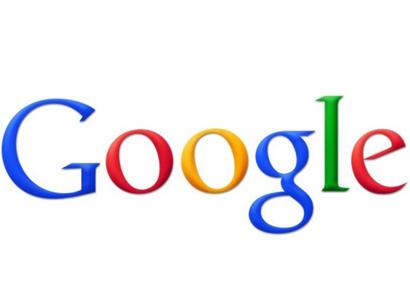 BAM op shortlist voor Google-hoofdkantoor