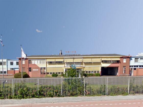 Vakbond boos over plannen reorganisatie Prins Dokkum