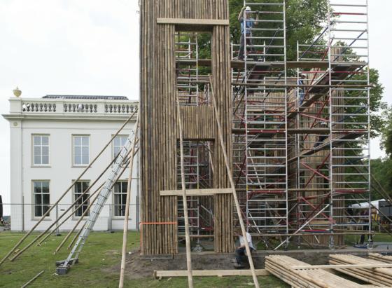 XL: Indonesisch bouwwerk Arnhem