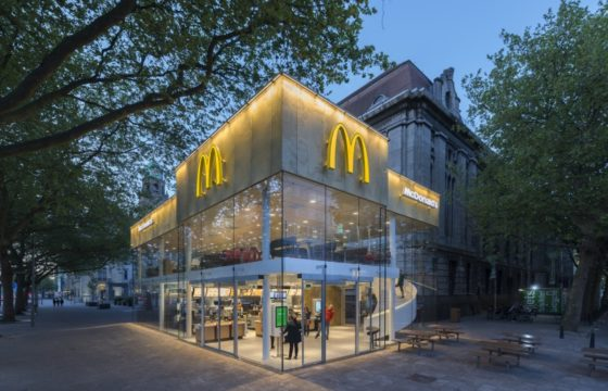 McDonald's Coolsingel