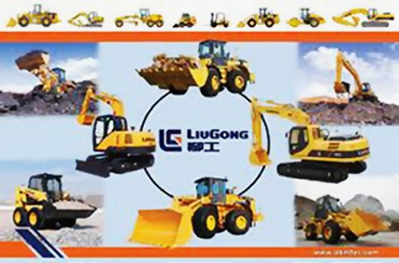 Hansan voortaan Nederlandse dealer van Liugong bouwmaterieel