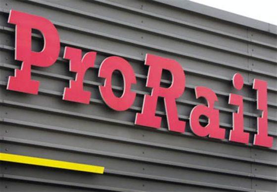 Omvorming ProRail moet in 2021 klaar zijn
