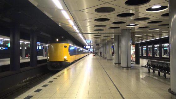 Binnen tien jaar nieuw station Schiphol