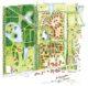 BPD-locatie Hoevelaken verandert in groen woonpark